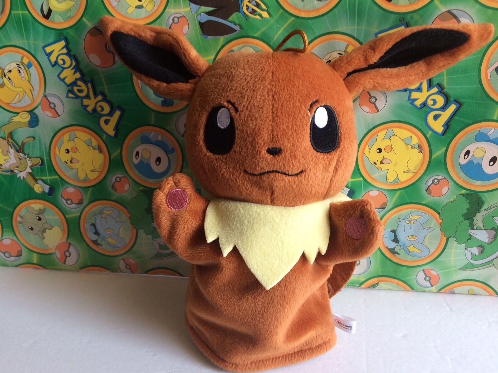 Pokemon Plush Eevee Puppet 9