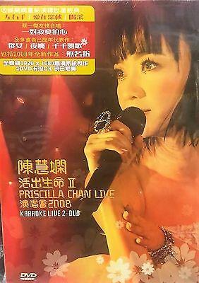 PRISCILLA CHAN - 陳慧嫻活出生命 II 演唱會2008卡拉OK DVD (ALL REGION)   eBay