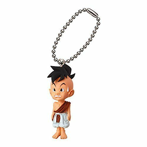 Dragon Ball Kai Figure Swing Keychain~UDM The Burst 12~Uub