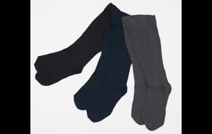 Legacy Graduated Compression  Socks Set of 4 Blk Brown  Navy Char Size L//XL Wide