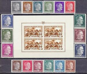 Nazi-Germany-MNH-Lot-WWII-3rd-Reich-Ostland-Overprints-with-SS-Block