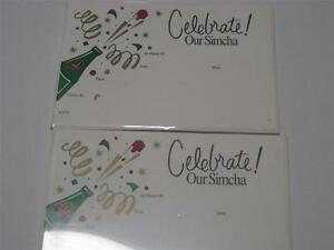 Lot Of 2 8 Cards 8 Envelopes Celebrate Our Simcha Jewish Party