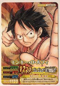 Carte One Piece OnePy Berry Match W Promo PJ-020-W PR F2YmRuUh-08132554-812613775
