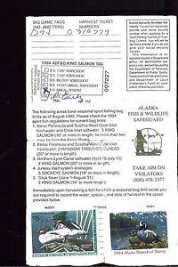 Alaska 1994 hunting fishing license duck stamp rw61 for Alaska fishing license
