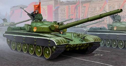 Trumpeter 1 35 russo T-72B Mod 1985 MBT