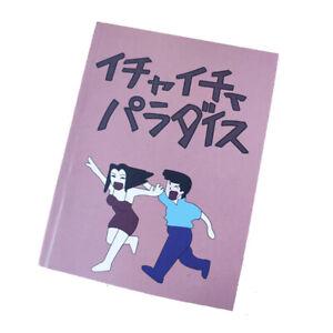 Details Sur Naruto Naruto Naruto Cosplay Livre Icha Icha Make Out Paradise Serie Ordinateur Portable Afficher Le Titre D Origine