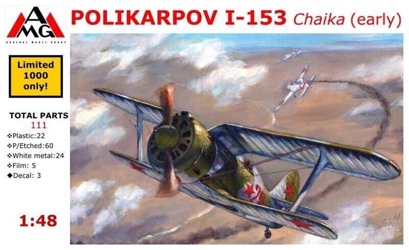 AMG Models - 48302 - Polikarpov I-153 Chaika (early) - 1 48