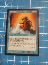 Excellent condition x4 MTG MANA LEAK Stronghold COMMON; played