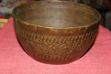 Antique Brass Copper Metal Middle Eastern Bowl-Signed Salindang-Detailed Pattern