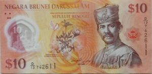 Brunei 2011 5th Series Polymer Note $10 Note D/13 742611