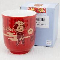 Ao no Blue Exorcist Ryuji Suguro Yunomi Japanese Tea Cup JAPAN ANIME MANGA