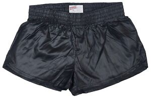Black-Shiny-Short-Nylon-Shorts-by-Soffe-Size-XS