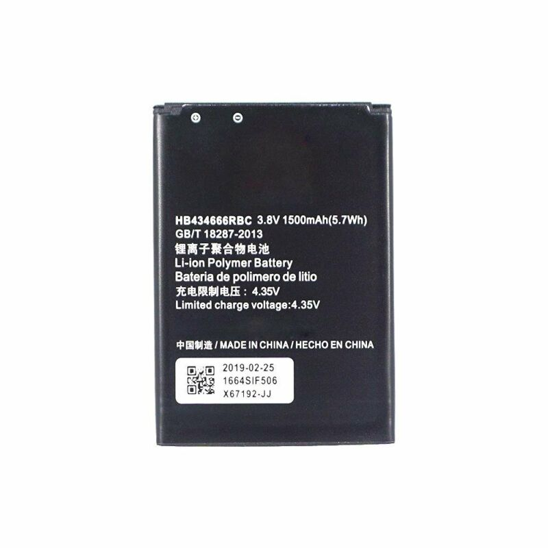 Huawei Modem E5573 and E5577 Replacement Battery for Sale