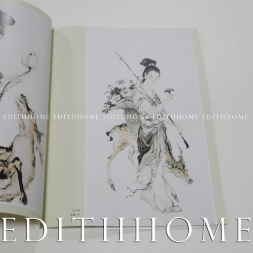 How To Draw Chinese Ancient Woman Chinese Painting Book 34 Pages