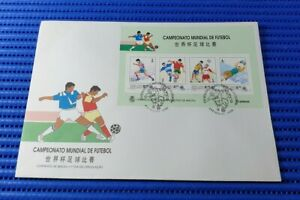 1994 China Macao Macau First Day Cover World Cup Football Stamp Miniature Sheet