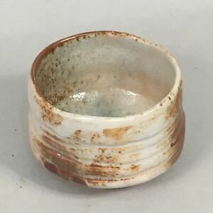 Japanese-Ceramic-Tea-Ceremony-Bowl-Chawan-Vtg-Pottery-Brown-White-GTB647
