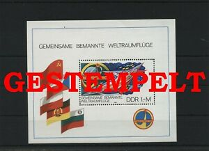 Germany-GDR-DDR-R-d-a-Vintage-1980-Mi-Bloc-58-Timbres-Used-Plus-Sh-Boutique