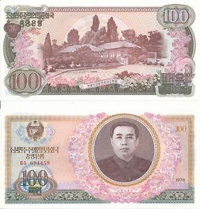 Korea-Korean-100-won-1978-UNC-Pick-22