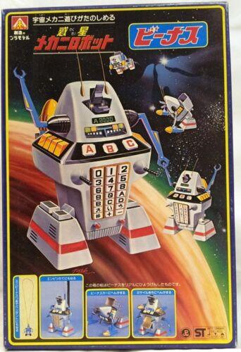 Robots MR-4 robot coffret kit de modèle en plastique