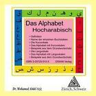 Das Alphabet Hocharabisch von Mohamed Abdel Aziz (2010)