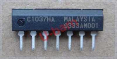 NEC IC 7P SIP 2 pcs uPC1028HA