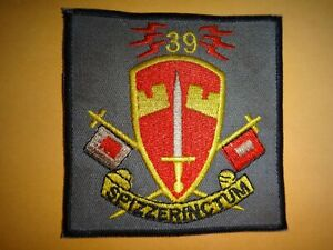 US Army 82nd Signal Battalion Embroidered Keychain