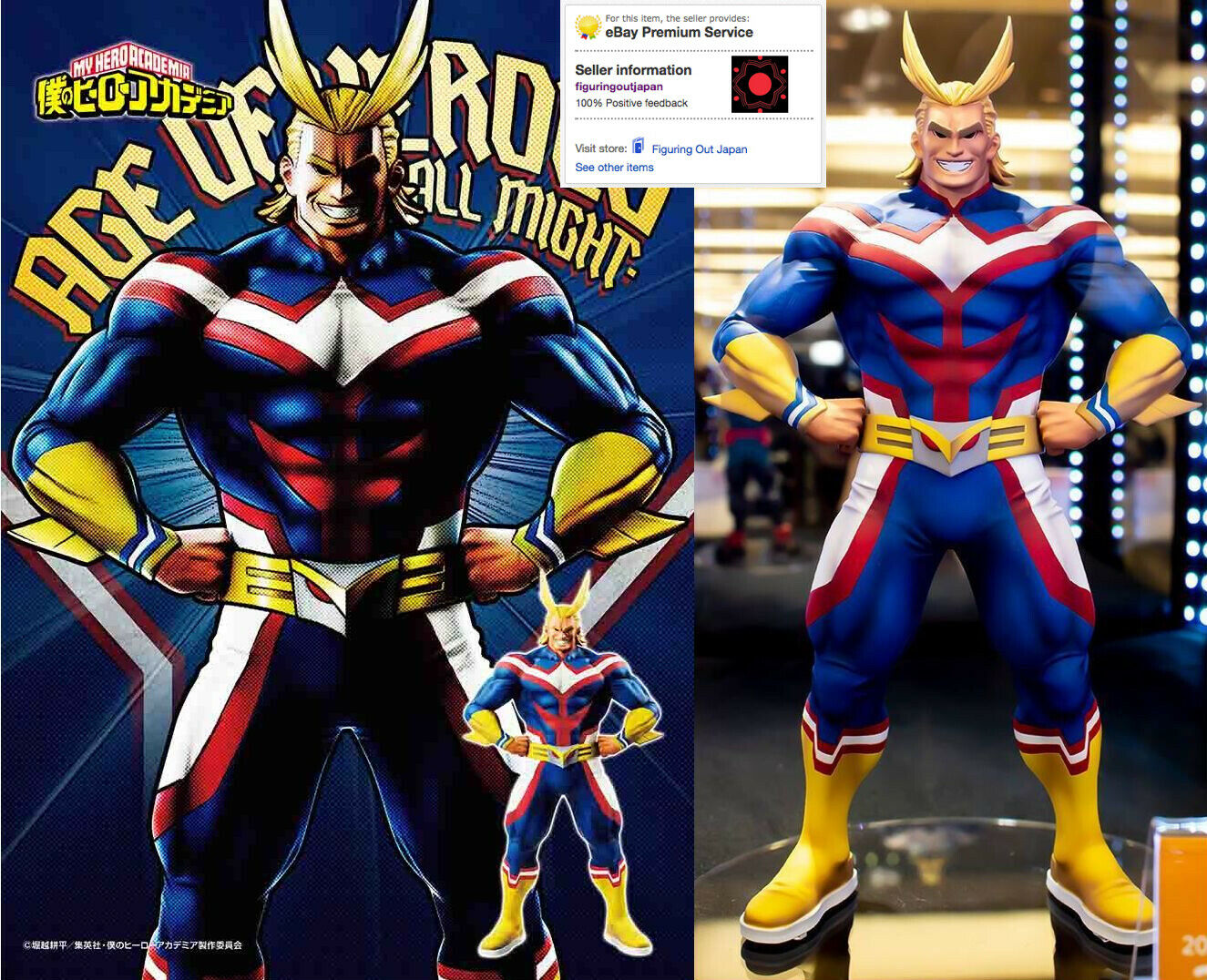 ☀ My Hero Hero Hero Academia All Might Banpresto Age of Heroes Figure Figurine Japan ☀ e2dec9