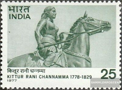 Unmounted Mint 100% Quality India 737 complete.issue. Never Hinged 1977 Channamma