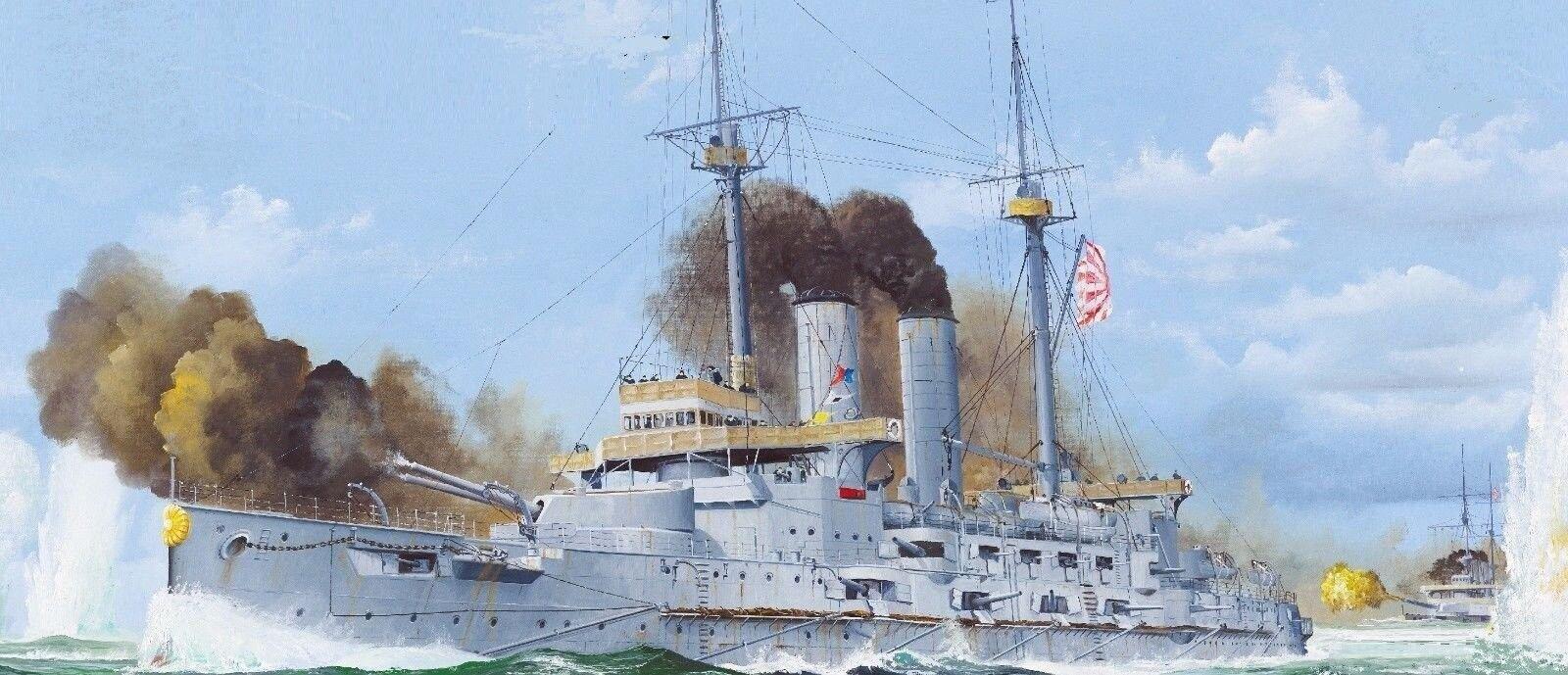 Merit 1 200 IJN Battleship Mikasa 1905