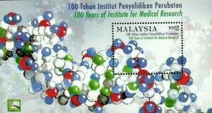 SJ-100-Years-Of-Institute-For-Medical-Research-Malaysia-2000-DNA-Molecule-ms