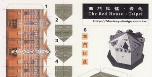 TAIWAN-Paper-Craft-Postcard-The-Red-House-Taipei