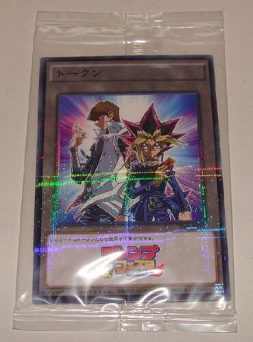 Yu-Gi-Oh Kaiba and Yugi Token JF16-JPT01 Normal Parallel PROMO Japan New