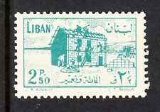 LEBANON- LIBAN SC# RA16 POSTAL TAX STAMP - MNH
