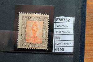 FRANCOBOLLI-ITALIA-COLONIE-LIBIA-NUOVI-MNH-F88752