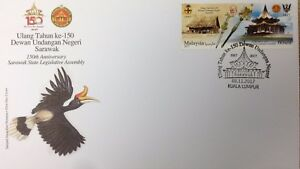 Malaysia FDC with stamps (08.11.2017) - 150th S'wak State Legistrative Assembly