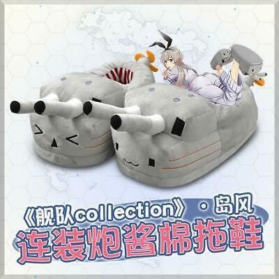 Kantai Collection Shimakaze Cosplay Warm Plush Warm Unisex Slipper Flip Flop New