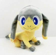 Helioptile Plush Center 6 Stuffed For Doll Xy Figure Pokemon Toy R34L5Aj