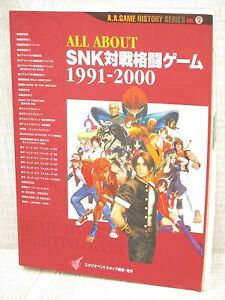 SNK FIGHTING GAME ALL About Guide 1991-2000 Art Book Neo Geo DP7x