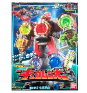 Power Rangers DX Kyurenoh Uchu Sentai Kyuranger Kyutama Gattai 01 03 05 07 09