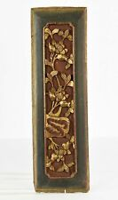 Antique Chinese Red & Gilt Wooden Carving / Carved Panel, Qing Dynasty, 19th c