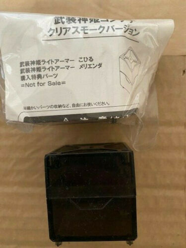 Busou Shink Action Figure Limited Bonus Parts Storage box Konami