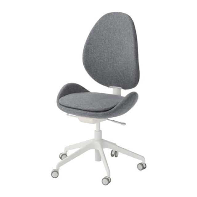 Astonishing Ikea Hattefjall Swivel Chair Gunnared Medium Gray 403 413 37 Beatyapartments Chair Design Images Beatyapartmentscom