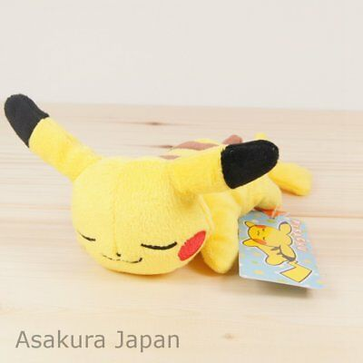 Pokemon Center Original Kuttari Series Jolteon Plush Awake Version From Japan
