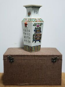 Fine-Chinese-Square-Porcelain-Famille-Rose-Vase-With-Box