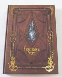 Square Enix Encyclopaedia Eorzea The World Of Final Fantasy Xiv