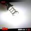 1156-BA15S-RV-Trailer-Interior-LED-Bulbs-Backup-Tail-Lights-54-SMD-White thumbnail 3