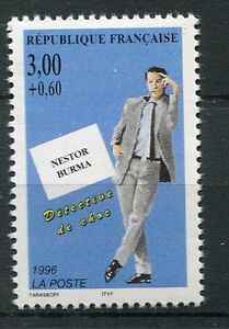 FRANCE - 1996 timbre 3030, PERSONNAGES CELEBRES, NESTOR BURMA, neuf**