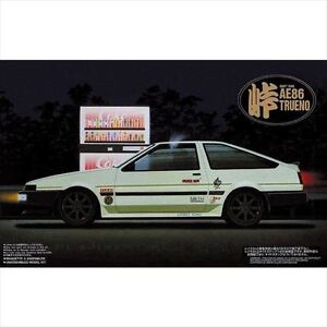 fujimi tohge 03 1 24 toyota ae86 trueno rare from japan ebay. Black Bedroom Furniture Sets. Home Design Ideas