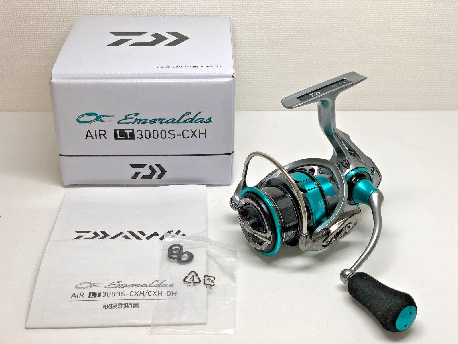 18 EMERALDAS AIR LT 3000S-CXH  - Free Shipping from Japan