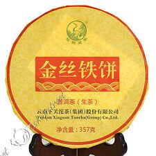 357g 2015 year Yunnan Xiaguan Golden Ribbon puer pu'er Pu-erh Tea Raw Iron Cake